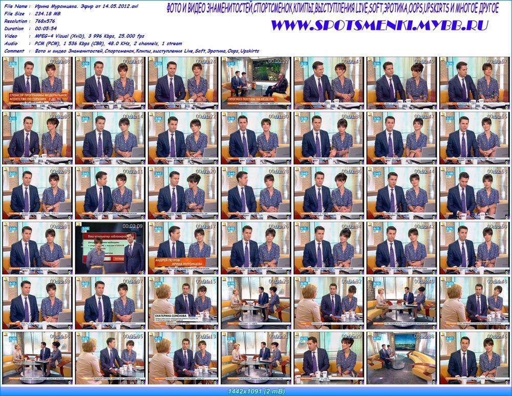 http://i1.imageban.ru/out/2012/05/17/d37e4835705f27cb51c40a5663766a91.jpg