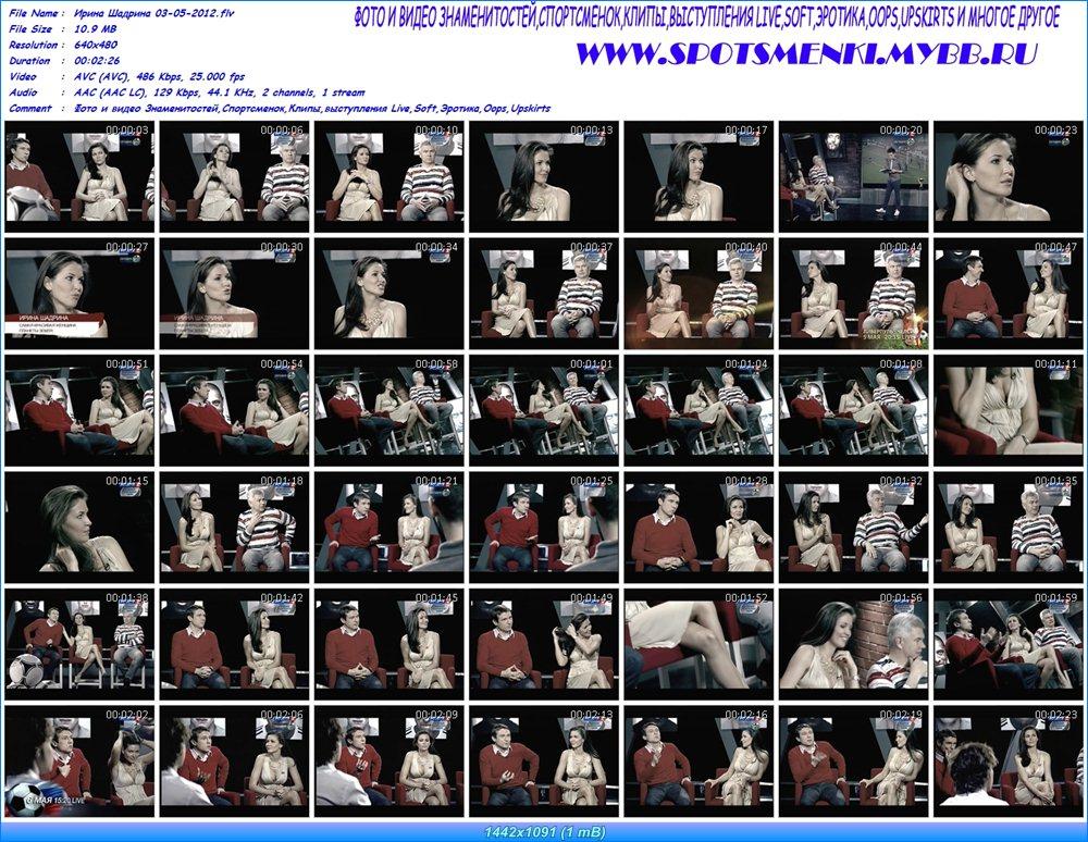 http://i1.imageban.ru/out/2012/05/19/6458f5f655a456cc1b7603f1faaa5b44.jpg