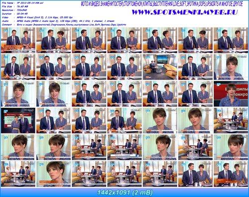 http://i1.imageban.ru/out/2012/05/19/dc578e36a23a69733ff71d7f43d8c9dd.jpg