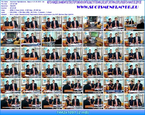 http://i1.imageban.ru/out/2012/05/21/07dd5405b129ada7139670e3b688706e.jpg