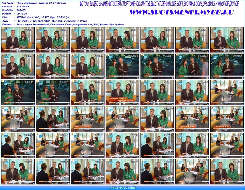 http://i1.imageban.ru/out/2012/05/21/0a542267072b863b975a9d147dbd4c6a.jpg
