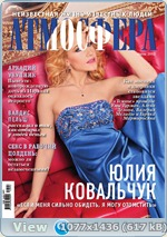 http://i1.imageban.ru/out/2012/06/01/533d130e198579d827ac1abebd778674.jpg