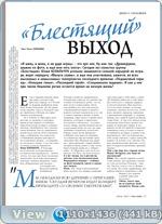 http://i1.imageban.ru/out/2012/06/01/5ea3e0bb3184ff7e5ee48300ff1ccbc4.jpg