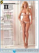 http://i1.imageban.ru/out/2012/06/16/85b0a16a799d477b199609336bc2935a.jpg