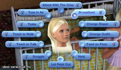 Sims 3 моды скачать - фото 6