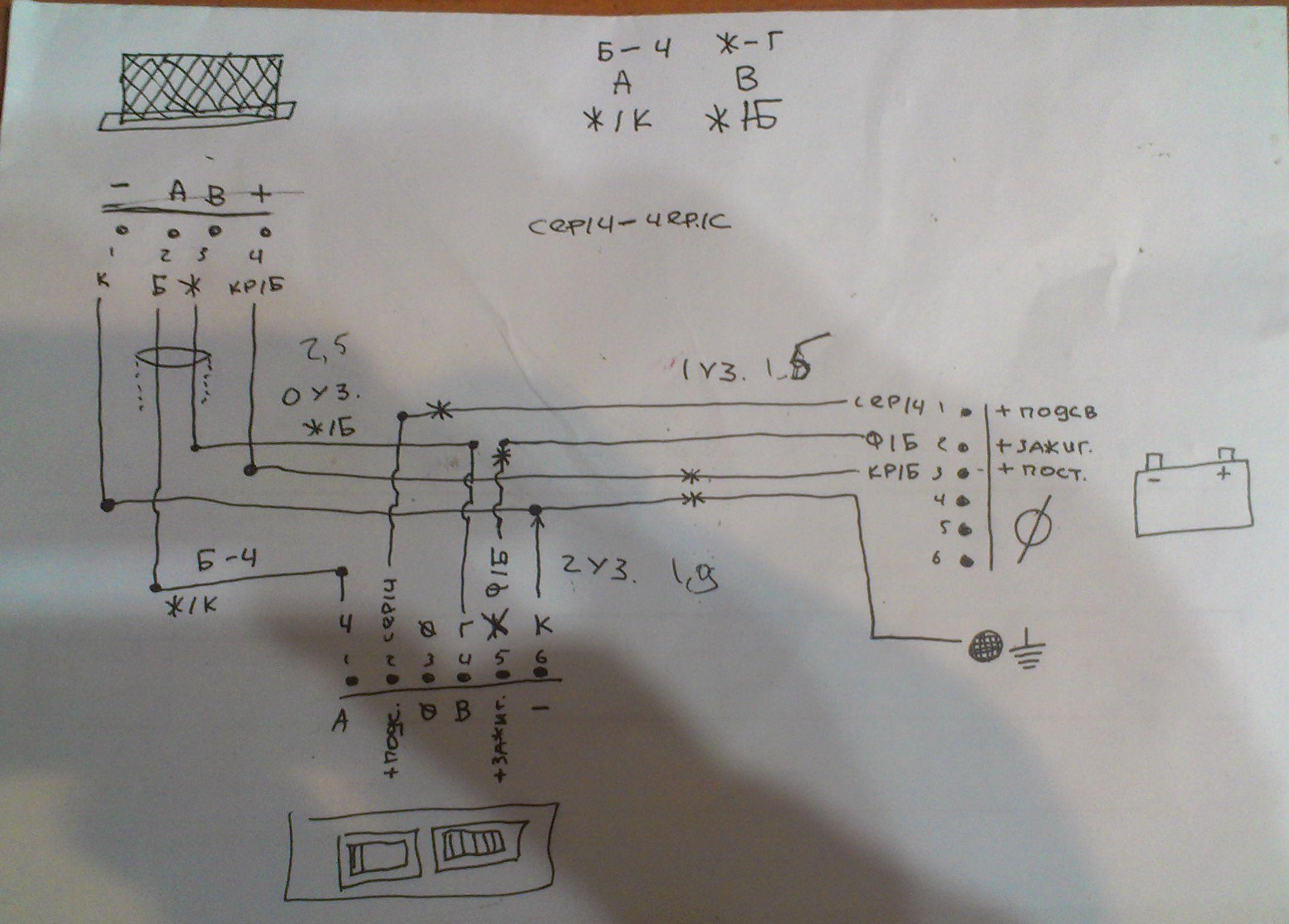 е 39 бмв электро схема