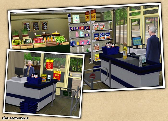 Комнаты для создания атмосфер школы, супермаркеты... 0f64112b815c8ec11c4a593b365b2e41