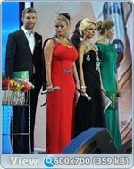 http://i1.imageban.ru/out/2012/07/26/c641afad116b8499a0def382676969bd.jpg