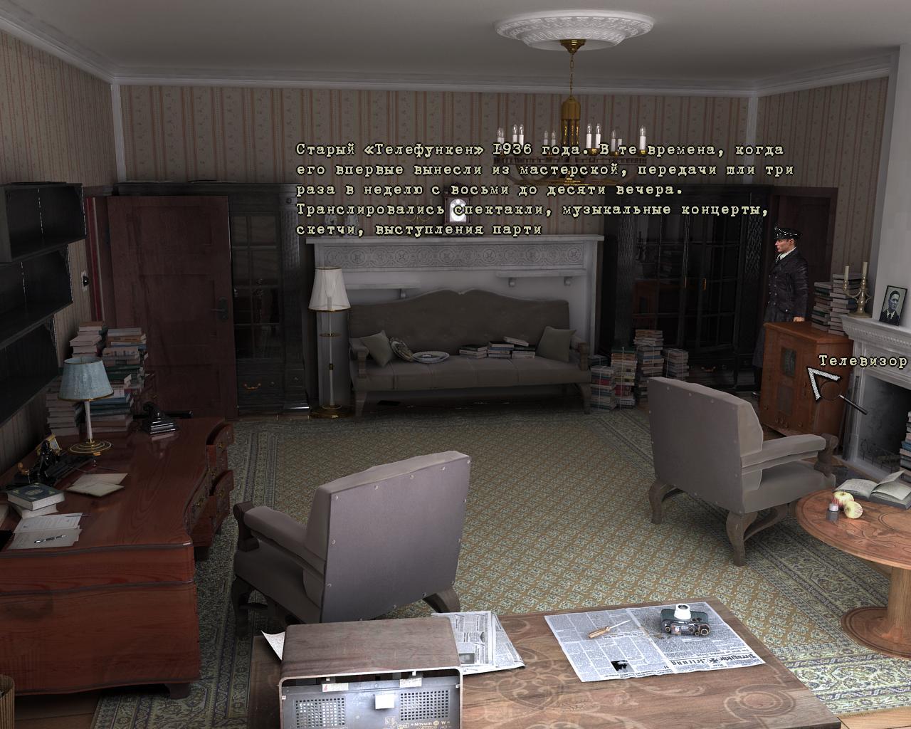 "A Stroke Of Fate 2 / Архивы НКВД: Охота на фюрера. Операция ""Бункер"" [Ru] (RePack) 2009 | SxSxL"