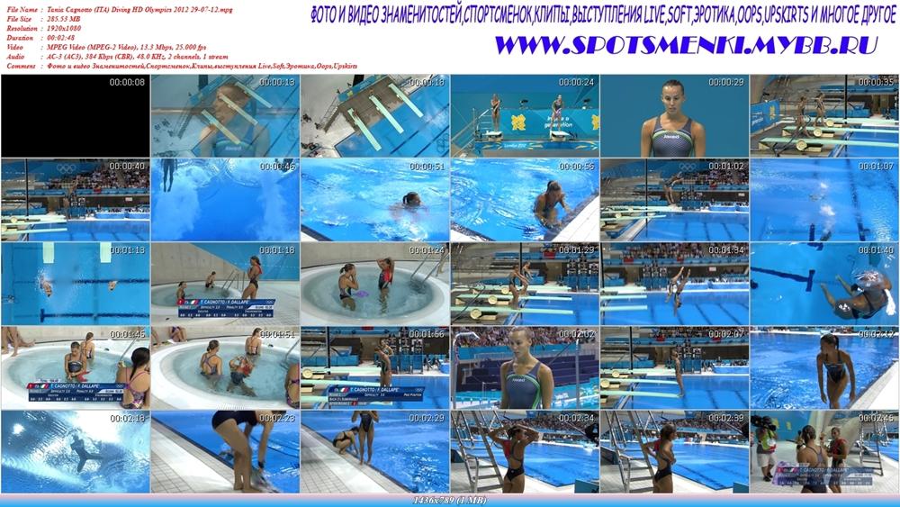 http://i1.imageban.ru/out/2012/07/31/d8aeca102e1ed728542d47ce15cfb504.jpg