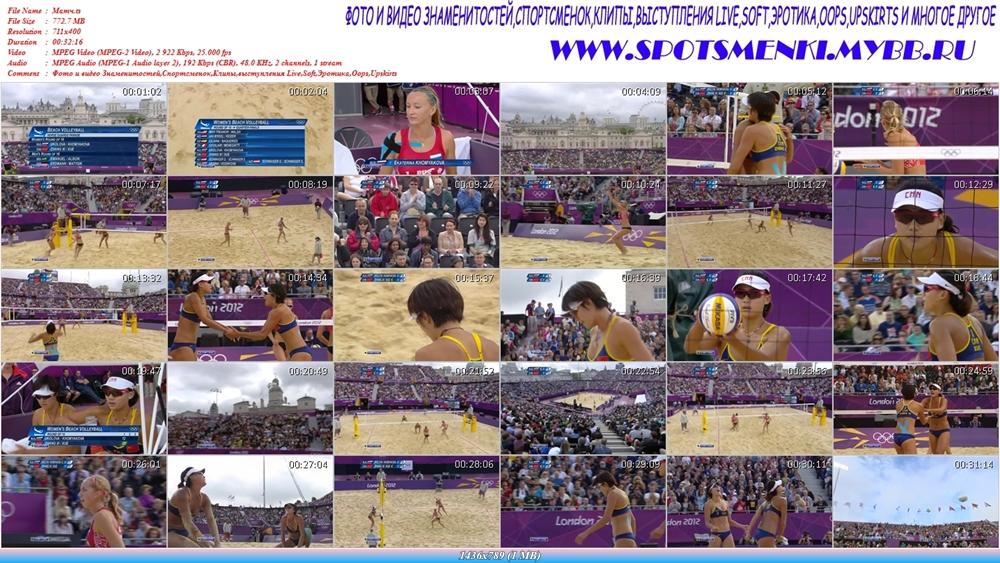 http://i1.imageban.ru/out/2012/08/05/53aa4698731005808644b4b2a1eb0eb1.jpg
