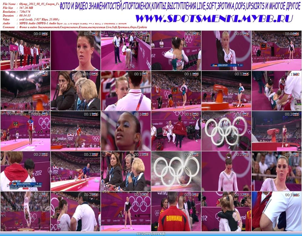 http://i1.imageban.ru/out/2012/08/06/0cd0c98104290b1d4ad5bd9e6983634c.jpg