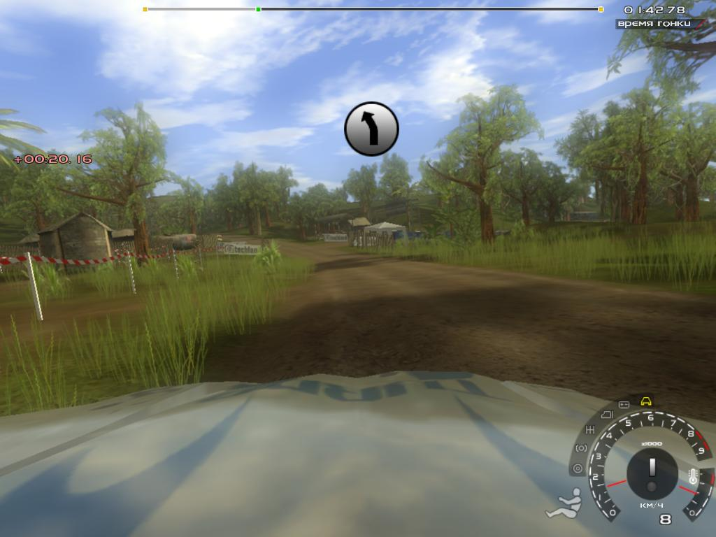 Xpand Rally Xtreme [Ru] (RePack) 2007 | Skorp1oN
