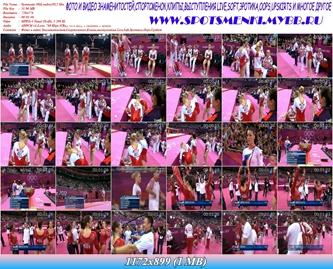 http://i1.imageban.ru/out/2012/08/06/ede51c4c0e8f3ad46606402dc503fa96.jpg