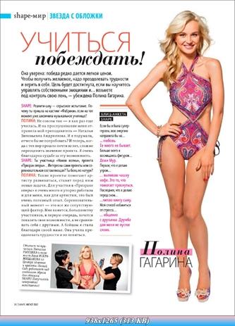 http://i1.imageban.ru/out/2012/08/07/91a9f4b21a7b72d4fde980db4a91affb.jpg