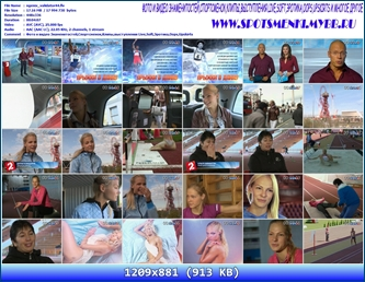 http://i1.imageban.ru/out/2012/08/18/07b89e2db9a938652f848d982be08ffd.jpg