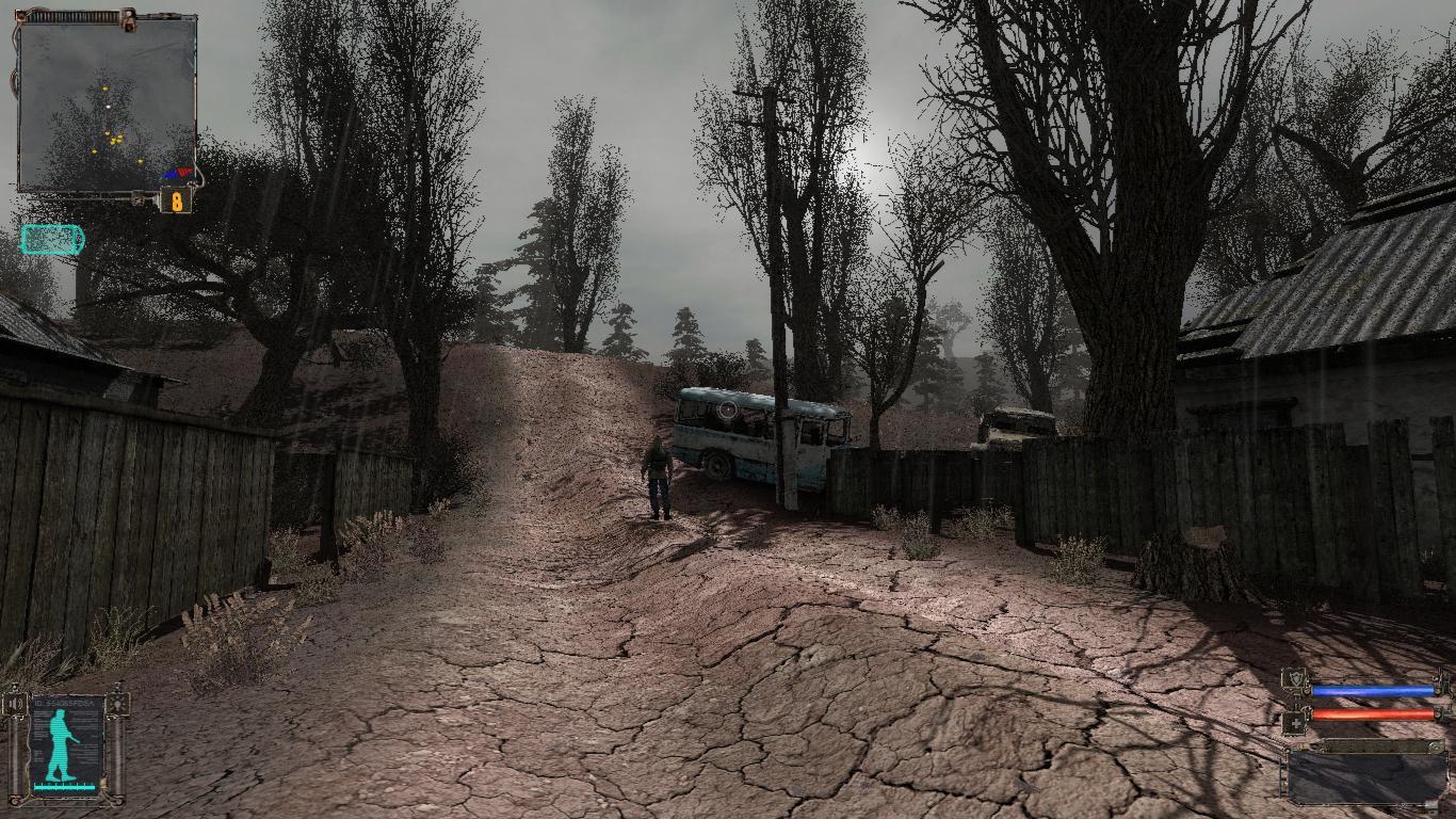 Тень чернобыля фото зона мод
