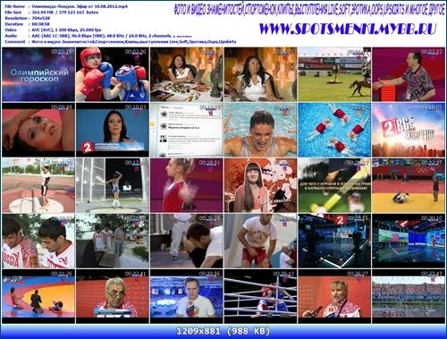 http://i1.imageban.ru/out/2012/08/21/740554b1b0d2d9d4b5edc3d7af6c0404.jpg