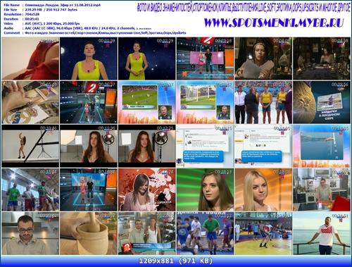 http://i1.imageban.ru/out/2012/08/21/8bcfede82394754fcad7e99ece75cc1b.jpg