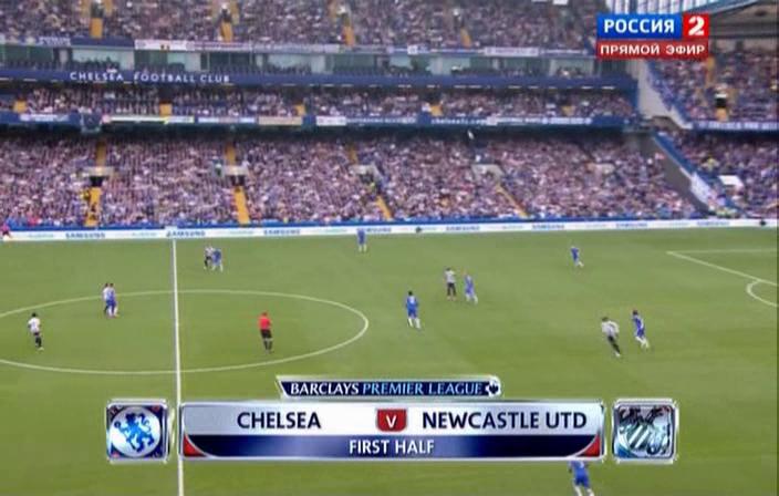 Смотреть футбол Англии 2012-13   2-й тур   Челси - Ньюкасл