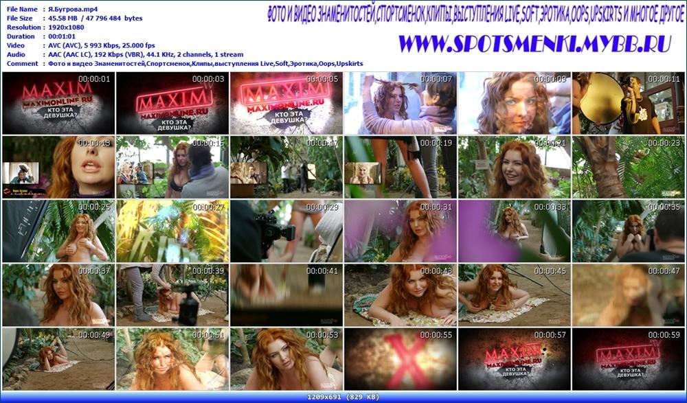 http://i1.imageban.ru/out/2012/08/27/a8f50151d04fabf7b385de83f6bf791b.jpg