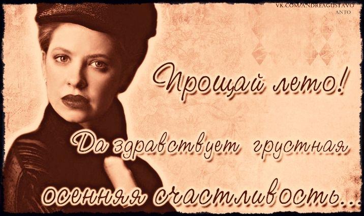 http://i1.imageban.ru/out/2012/09/01/ab344ab2fba7341ef1c337d23a472991.jpg