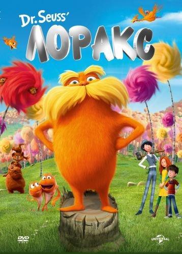 Лоракс / Dr. Seuss' The Lorax (2012) DVD5