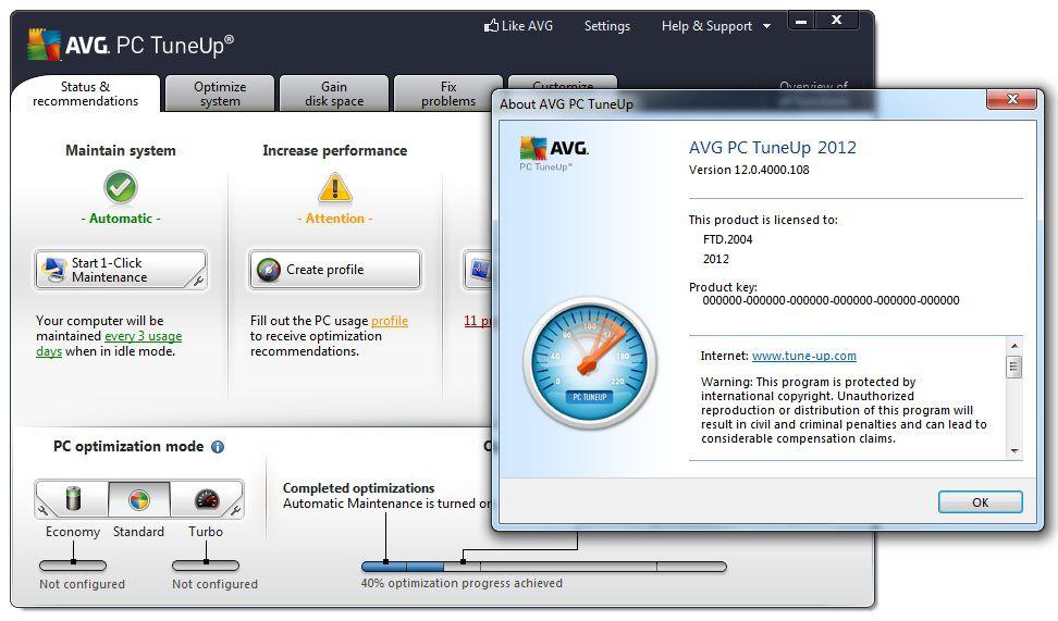 AVG PC Tuneup Pro key