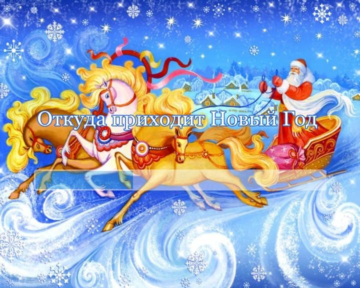 Скачать детские песни про новый год в детском саду