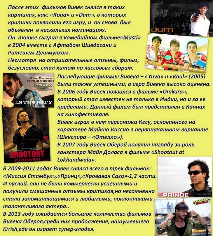 http://i1.imageban.ru/out/2012/12/20/686e38b91b89fd5de6dfc529ab097fc6.jpg