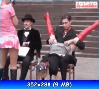 http://i1.imageban.ru/out/2012/12/29/79dbaa824a855c771a7a7b81df371a45.jpg