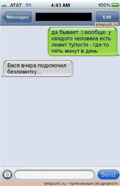 SMS и Gif
