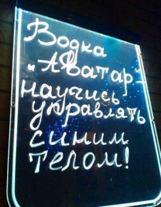 Российский креатив