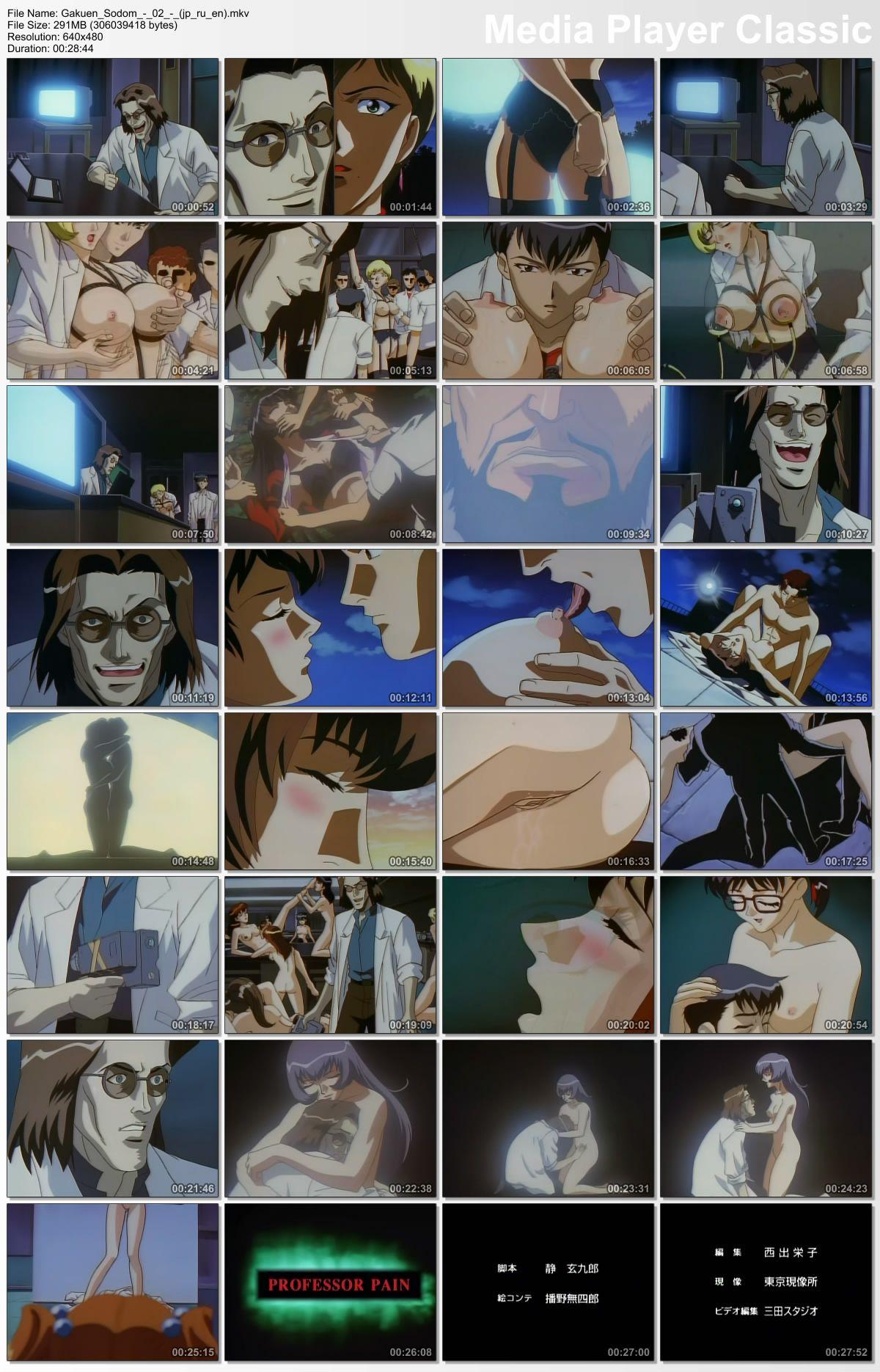 Professor Pain / Gakuen Sodom / Профессор Боль [2 из 2] [RUS;JAP;ENG] Anime Hentai
