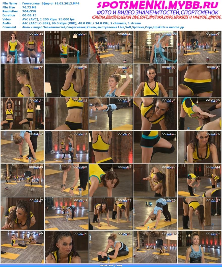 http://i1.imageban.ru/out/2013/02/18/53adb2ef0aadd76b08428fc770ec6558.jpg