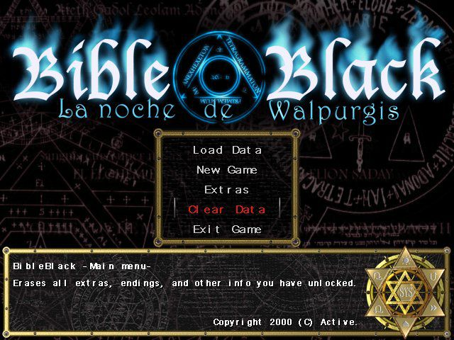 Bible Black - The game / Черная библия [2000] [PC] [VN] [Uncen] [ENG;JAP] H-Game