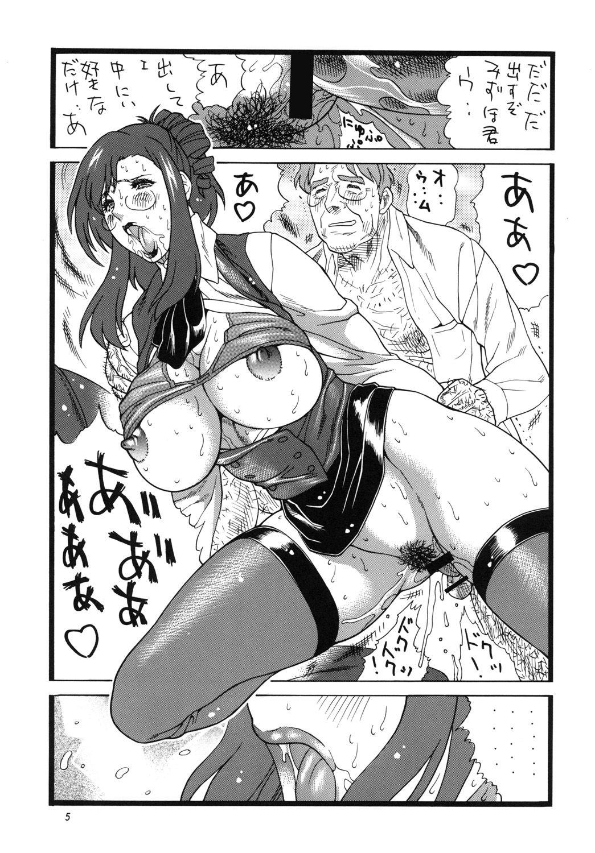 Rippadou — Сборник хентай манги [Ptcen] [ENG,JAP] [PNG,JPG,GIF] Manga Hentai