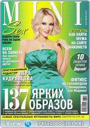 http://i1.imageban.ru/out/2013/02/28/6b9ddd19d6e4642b5e535573b5360c8f.jpg