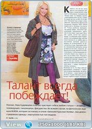 http://i1.imageban.ru/out/2013/02/28/aaf6208d155965b547bf4285d5c4b0d4.jpg