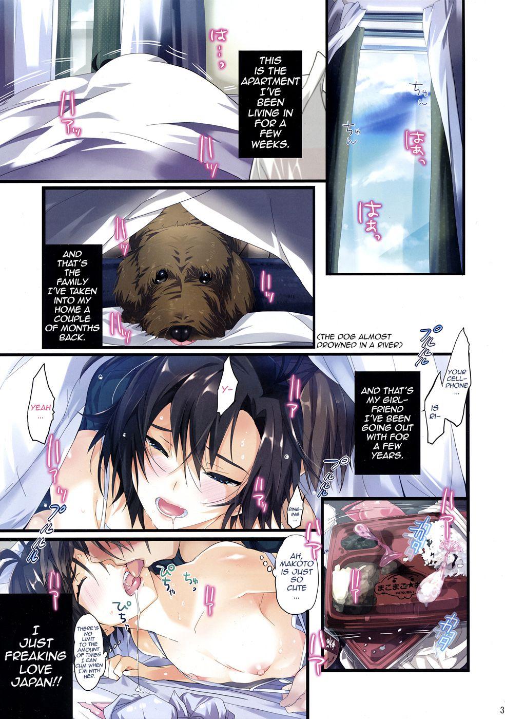 Taira Tsukune / ROUTE1 — Коллекция работ [Cen] [JAP,ENG] [JPG,PNG] Manga Hentai
