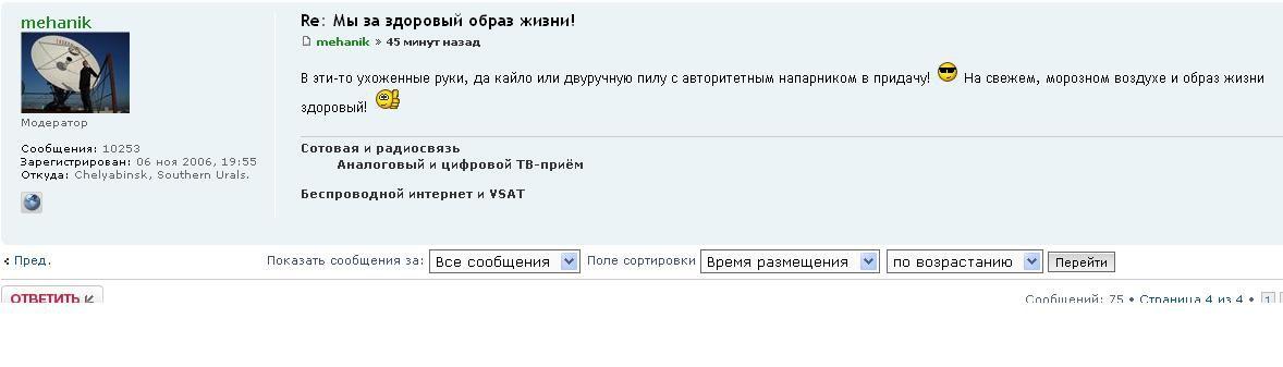 http://i1.imageban.ru/out/2013/03/08/91e8c824d1d07a37919abcc7474a507d.jpg