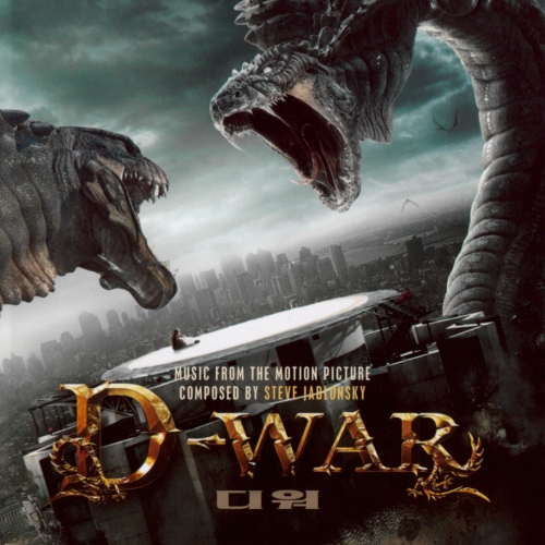 Война динозавров 2007 - профессиональный