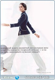 http://i1.imageban.ru/out/2013/04/02/c44378424442498e1d45974b101d1752.jpg
