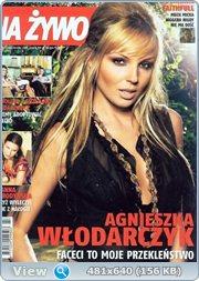 http://i1.imageban.ru/out/2013/04/08/4b13a5d23ad7e6081fcce8c3bc49a8dc.jpg