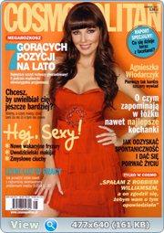 http://i1.imageban.ru/out/2013/04/08/b393dd60d48be5b41794d96c0686e92e.jpg