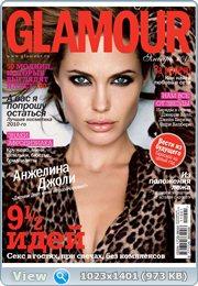 http://i1.imageban.ru/out/2013/04/09/76367f52cfaeb858de20e4eabfa2df1b.jpg