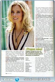 http://i1.imageban.ru/out/2013/04/09/8b15593315796403fdc86ae6bb567638.jpg