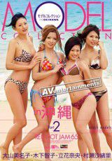 Red Hot Jam Vol 65 Model Collection in Okinawa Vol 2