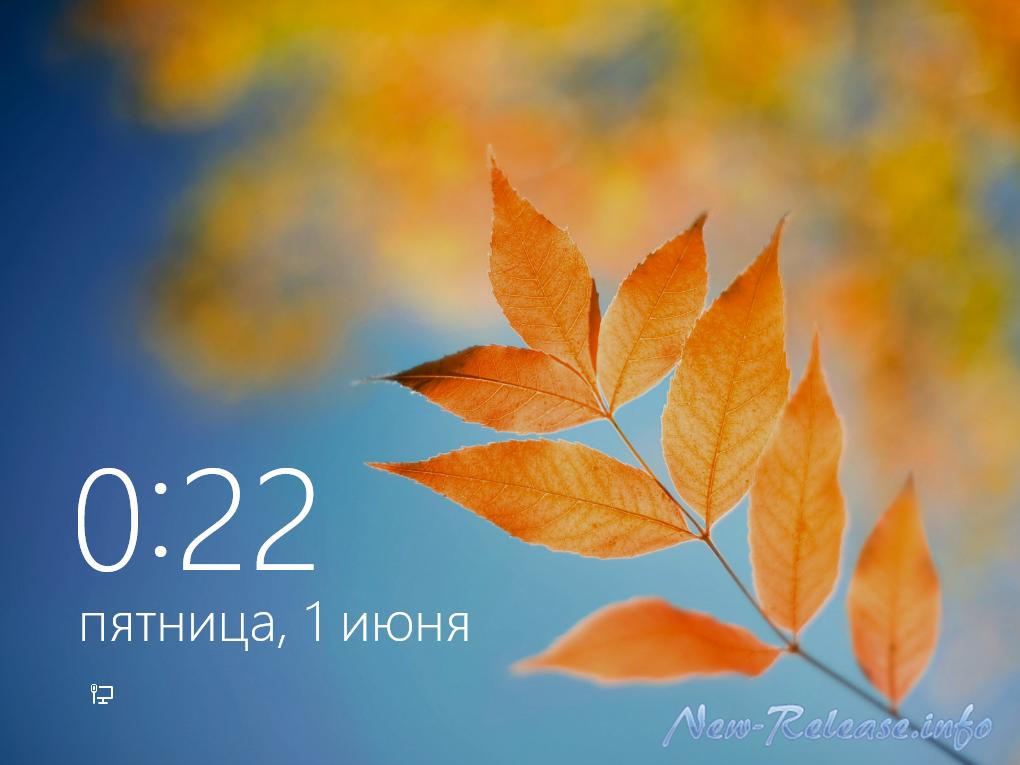 Windows 8 Build 8400 Release Preview x86/64 (Официальные русские версии)