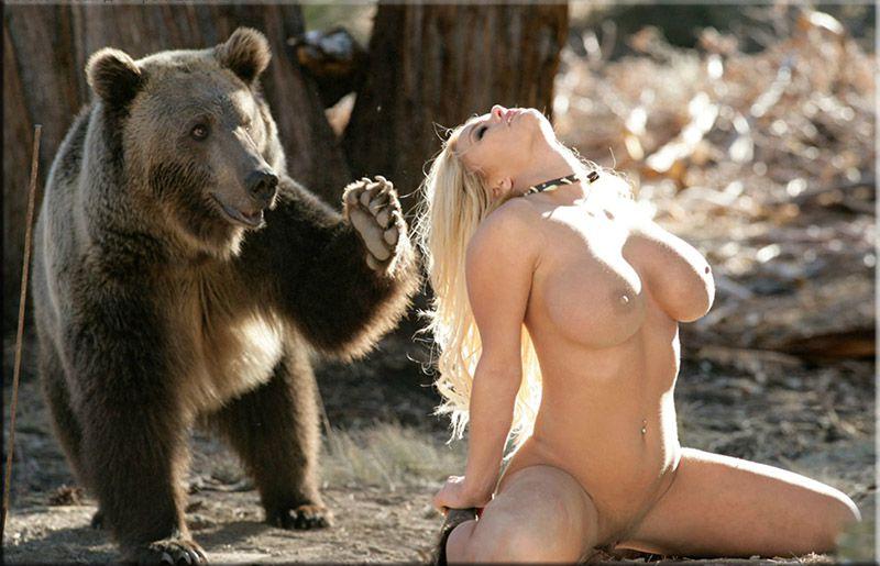 маша и медведь секс фото